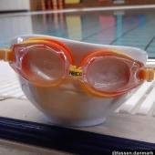 Aujourd'hui c'est piscine 😎🏊🏻♀️🤽🏼♀️#metznotreville #metzmetropole #lorraine #vacances #piscineprivée #plongée #bolvisagehumeur #